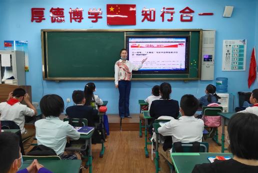 民声面对面——少年强中国强项目组委会系列活动(沈阳)