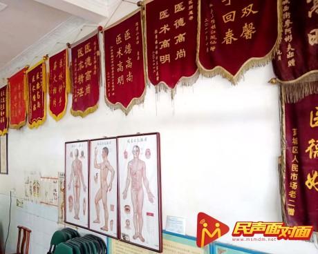 民声面对面:八闽当代名医陈荣山