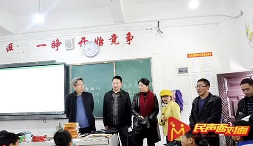 云南大关:迎省督导评估 促县教育发展