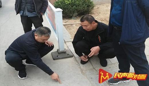 潍坊临朐:走村入户察民情 心系百姓解民忧