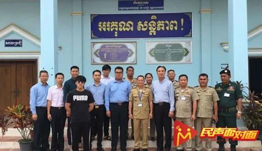柬埔寨中资企业爱心救灾,正能量旗帜迎风飘扬