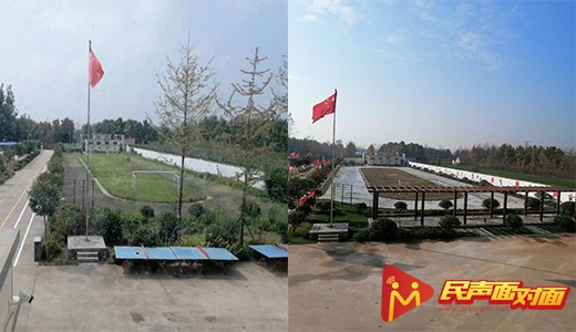山东郯城:爱心助力教育发展 建设美丽乡村校园