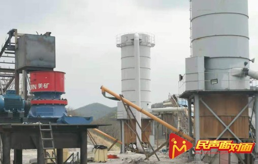 """长春:九台区民主村采石场 """"绿色采石""""推进""""经济发展"""""""