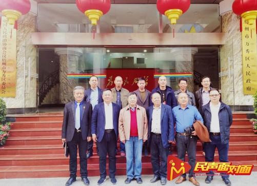 广西:康倍宝产业落地 发展绿色经济