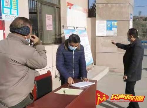 安康汉阴:防疫一线,社区工作者在行动