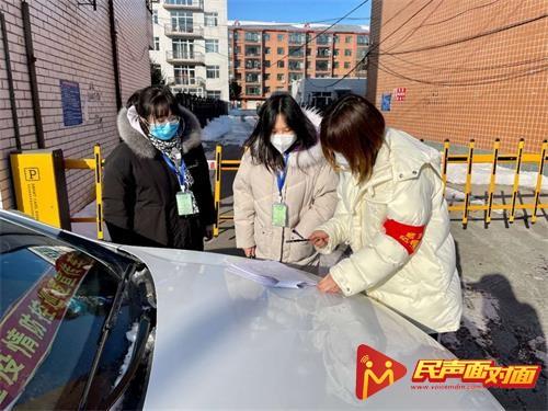 黑龙江:不惧疫情 勇担当巾帼须眉献力量