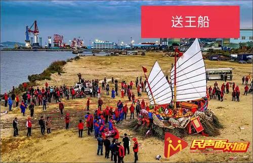 福建省级非物质文化遗产保护传承基地——石坑保泉宫