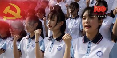潍坊市教育局庆祝建党100周年