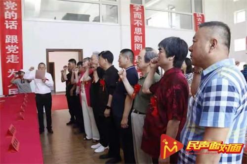 青岛市炎黄文化研究会开展庆祝建党百年主题活动